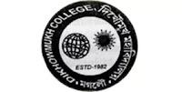 Dikhowmukh-College-Sivasagar