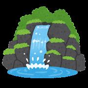 滝のイラスト