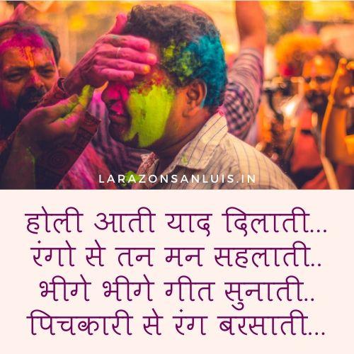 happy-holi-wishes-in-hindi-2020