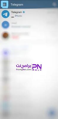 انشاء قناة telegram احترافية مجانا