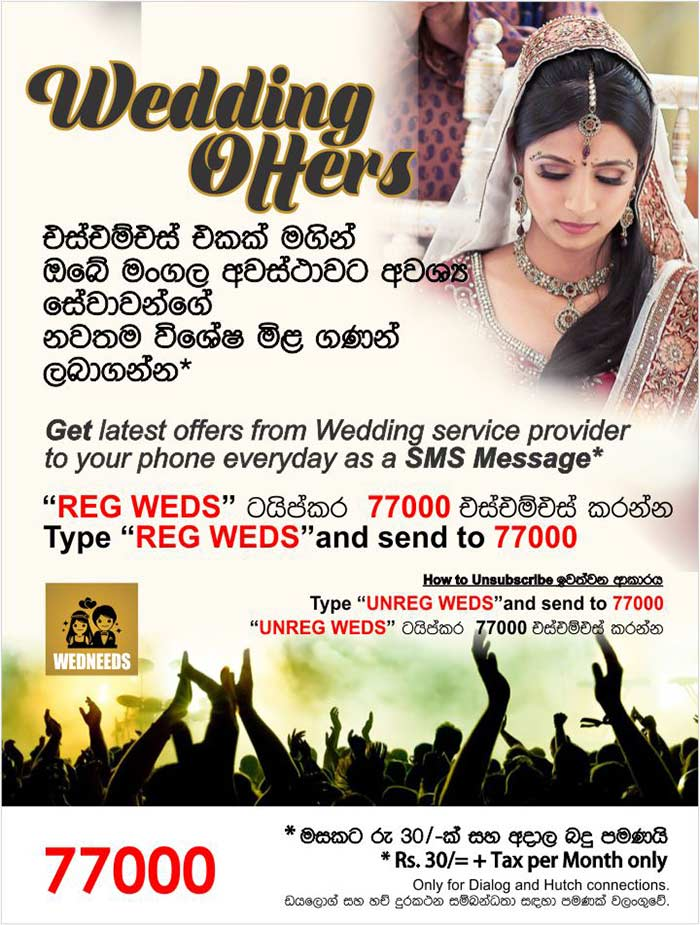 Wedding offers by SMS Alert.