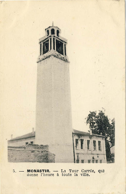 Clock Tower Bitola, 1917
