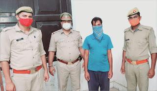 महराजगंज पुलिस ने एससी/एसटी व पाक्सो के अभियुक्त को किया गिरफ्तार | #NayaSaberaNetwork