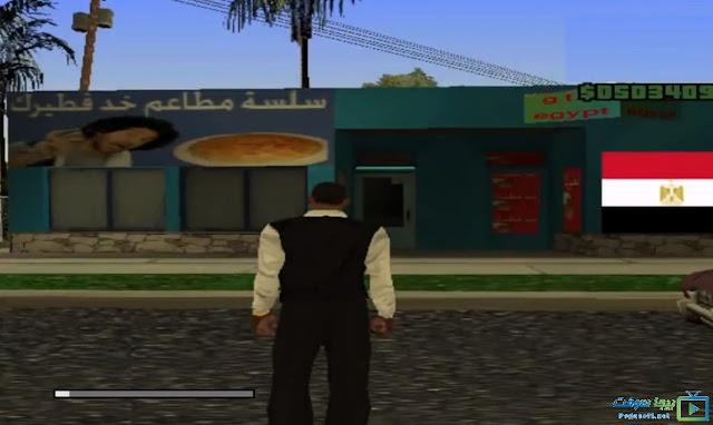 تحميل لعبة جتا المصرية برابط واحد