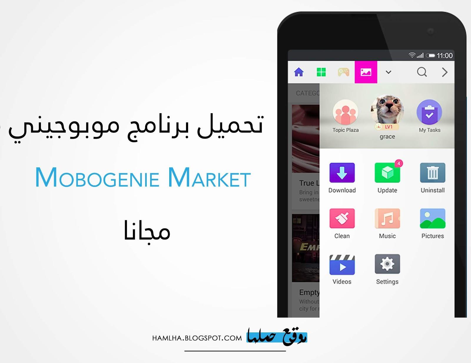 890c53ba7 تحميل تطبيق موبوجيني عربي Download Mobogenie 2018 متجر تطبيقات الاندرويد