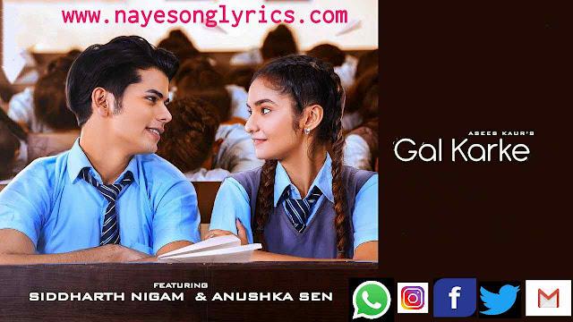 गल कर के Gal Karke Lyrics in Hindi & English  - Asees Kaur