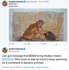 Abusive tweets