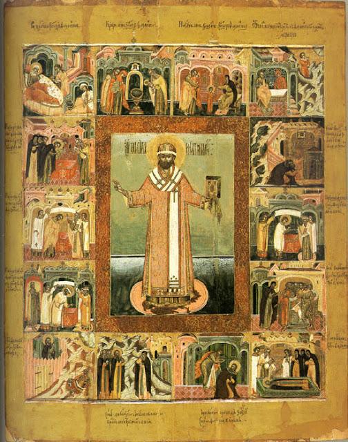 Antique Icon of Saint Philip, Metropolitan of Moscow