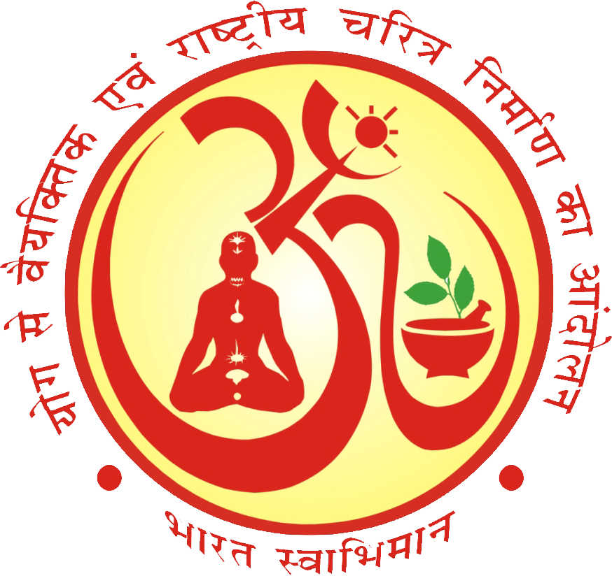 I Love my India.: patanjali logo