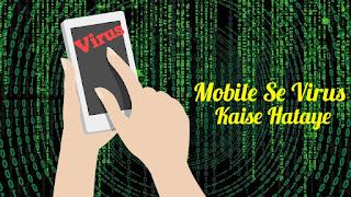 Mobile Se Virus Kaise Hataye