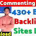 Instant Approval Blog Commenting Sites List in 2021 { 430+ } | Teckum.com |