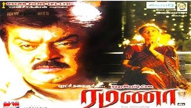 Ramana Movie Online