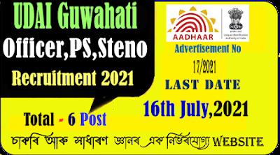 UDAI Guwhati Recruitment 2021