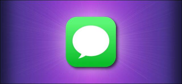 طريقة مسح كل الرسائل القديمه تلقائي علي الايفون iphone او الايباد ipad