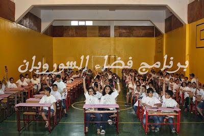 بالصور: نتائج الاولمبياد الاول للحساب الذهني و تقوية الذاكرة مراكش 2015