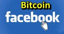 العملة الرقمية لشركة فيسبوك