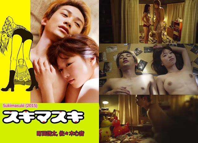 Sukimasuki 日本][偷窥情人 2015 BDRIP Full