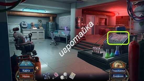 ставим кнопку пуска и детали в экспериментальной лаборатории