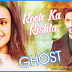 Rooh Ka Rishta Song Lyrics (Ghost 2019) Arko | Bollywood Lyrica
