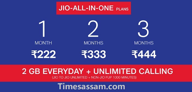New Jio All in One plans
