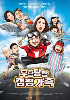 우당탕탕 캠핑가족 一家大晒, Staycation.2018.1080p.KOR.FHDRip.H264.AAC-JTC
