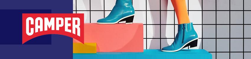 Buty CAMPER ® - wygodne i wyjątkowe