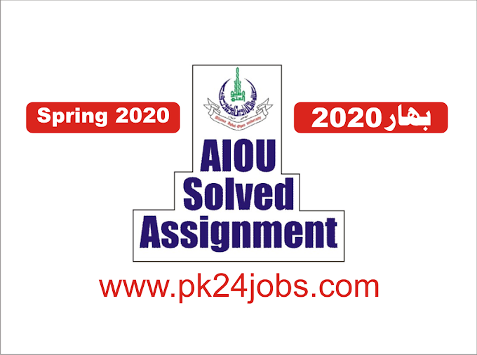 AIOU Solved Assignment 221 spring 2020 Assignment No 1