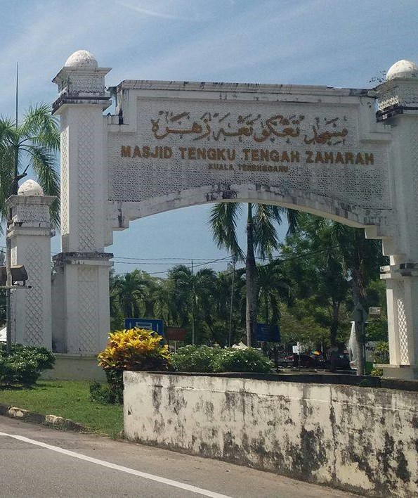 Menjelajahi Masjid Tengku Tengah Zaharah, Terengganu