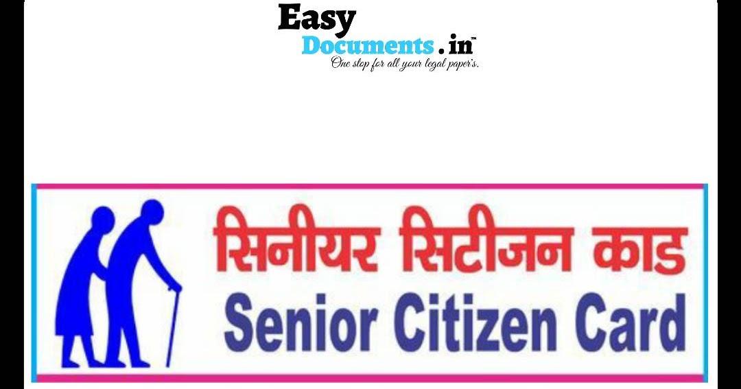 how to get a senior citizen card