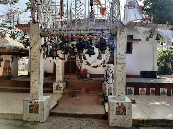 ऐड़ी देव मंदिर, ब्यानधुरा धाम