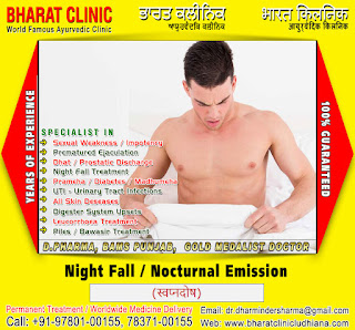 Sex Problem Solutions Doctors Treatment Clinic in India Punjab Ludhiana +91-9780100155, +91-7837100155 http://www.bharatclinicludhiana.com