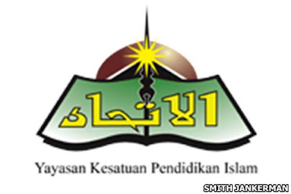 Lowongan Kerja Pekanbaru : YKPI AL – Ittihad September 2017