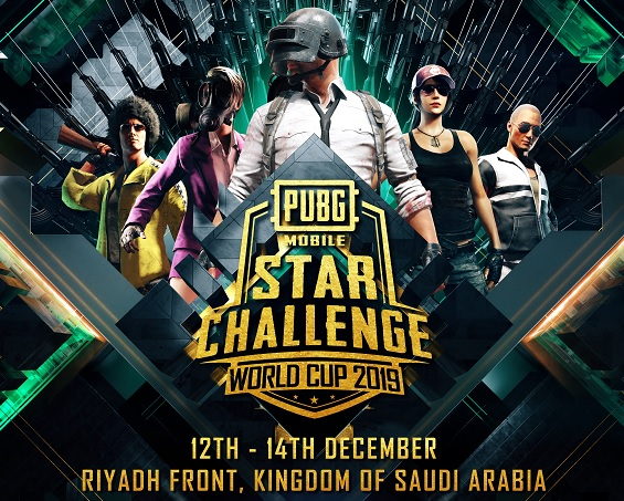 PUBG MOBILE Star Challenge (PMSC) World Cup