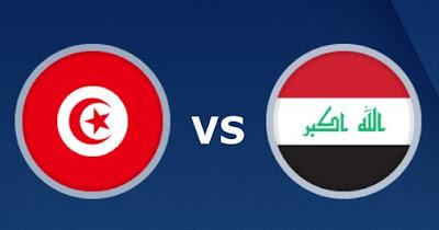 مباراة العراق وتونس بث مباشر