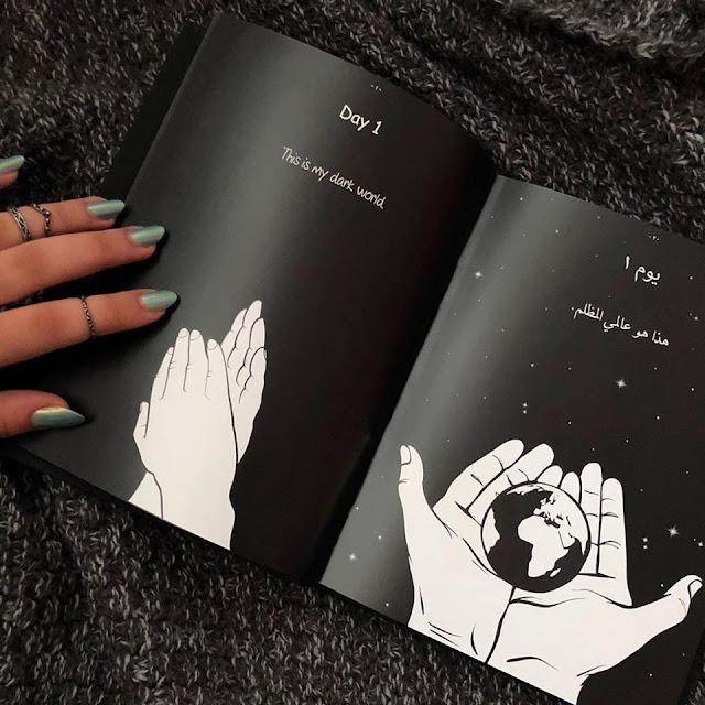 كتاب اكستاسي Ecstasy 65 days | تحميل pdf | عبد الهادي العمشان