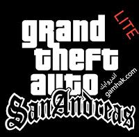 تحميل لعبة GTA SA LITE مهكرة