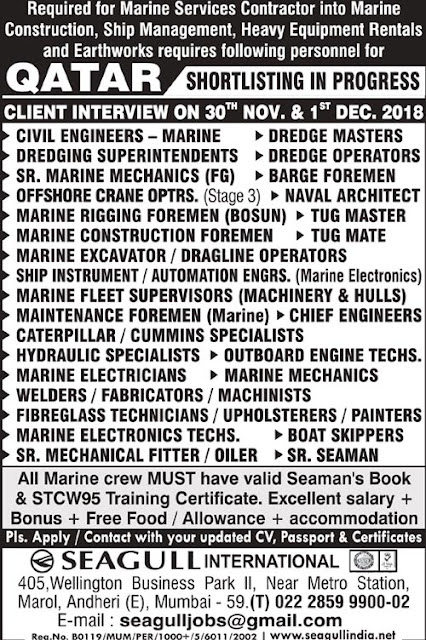 Qatar Jobs, Marine Jobs, Civil Engineer, Dredging Jobs, Offshore Jobs, Marine Electronics Engineer, Ship Instrument Engineer, Ship Automation Engineer, Fiberglass Technician, Seaman, Seagull Jobs,
