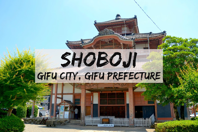 Shoboji and the Gifu Daibutsu