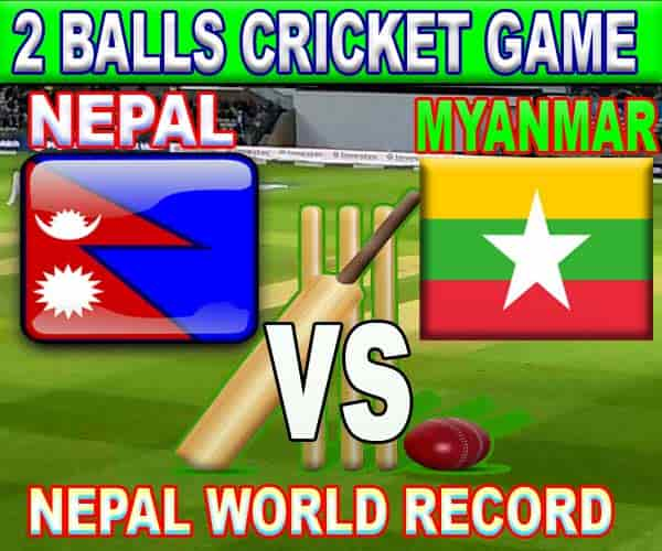 Nepal vs Myanmar 2 balls Cricket game