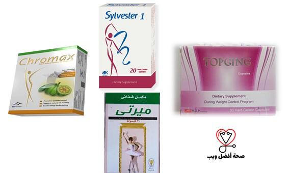 أبرز الأسماء التجارية التي تحتوي على بيكولينات الكروم(كروميوم بيكولينات)