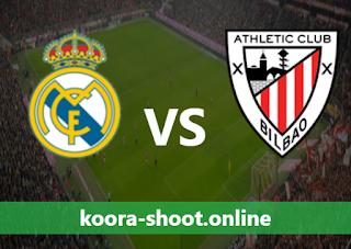 بث مباشر مباراة أتلتيك بلباو وريال مدريد اليوم بتاريخ 16/05/2021 الدوري الاسباني