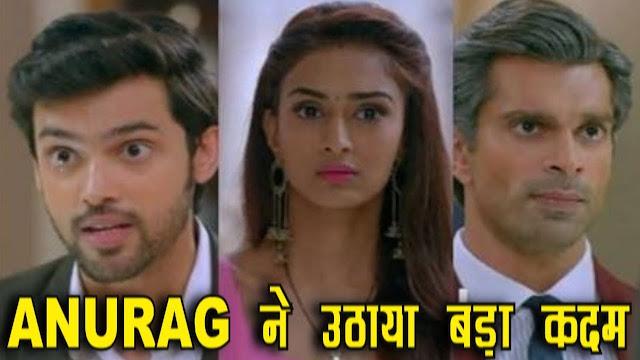 Big Dhamaka : Eye opener for Bajaj Prerna as Anurag buyout Bajaj business & wealth in Kasautii Zindagii Kay