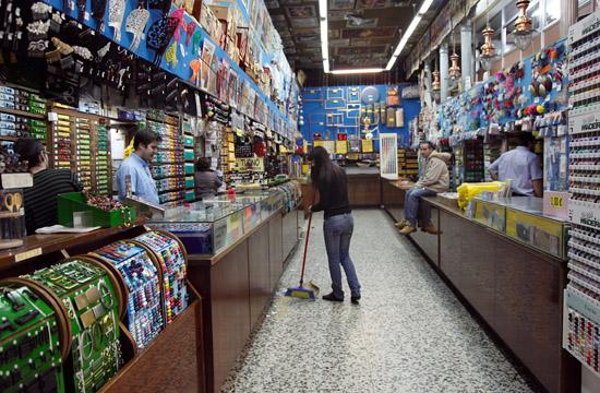 Mercerías de Madrid e Internet donde comprar materiales DIY