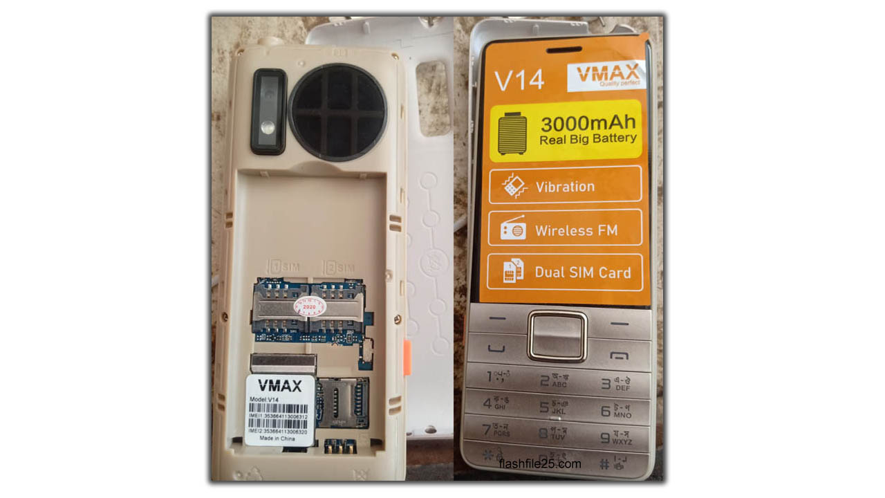 vmax v14 firmware