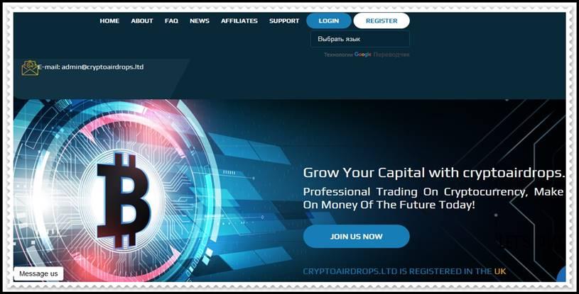 Мошеннический сайт cryptoairdrops.ltd – Отзывы, развод, платит или лохотрон? Мошенники