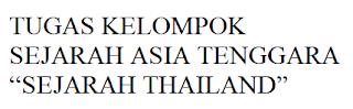Sejarah Thailand