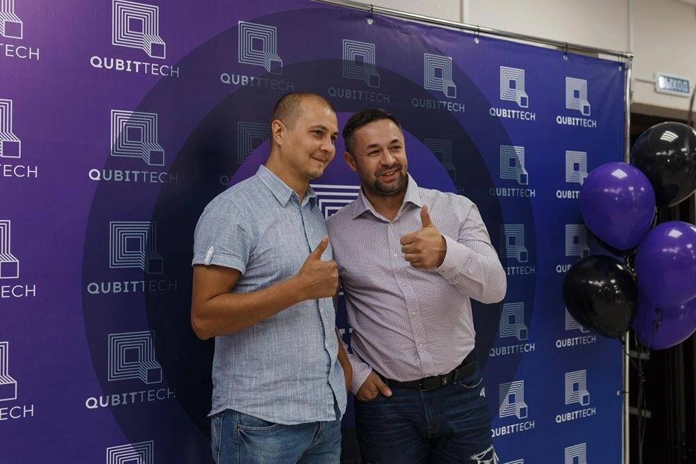 Открытие Qubittech в Тольятти 3