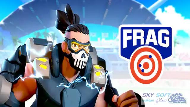 تحميل لعبة FRAG Pro Shooter مهكرة من ميديا فاير,تحميل لعبة FRAG مهكرة,تحميل لعبة FRAG Pro Shooter مهكرة اخر اصدار,تنزيل لعبة FRAG مهكرة اخر اصدار 2021,رابط تحميل FRAG مهكرة اخر تحديث,تحميل لعبة FRAG مهكرة 2021,تنزيل لعبة FRAG مهكرة اخر اصدار 2020,FRAG مهكرة آخر اصدار,تحميل لعبة FRAG Pro Shooter مهكرة 2020,تحميل لعبة FRAG Pro Shooter مهكرة اخر اصدار 2021,تحميل لعبة FRAG مهكرة 2021,تنزيل لعبة FRAG مهكرة اخر اصدار من ميديا فاير,رابط تحميل FRAG مهكرة اخر تحديث,FRAG Pro Shooter MOD APK,تحميل FRAG,تحميل لعبة FRAG للكمبيوتر,تهكير لعبة FRAG,لعبة FRAG MOD,