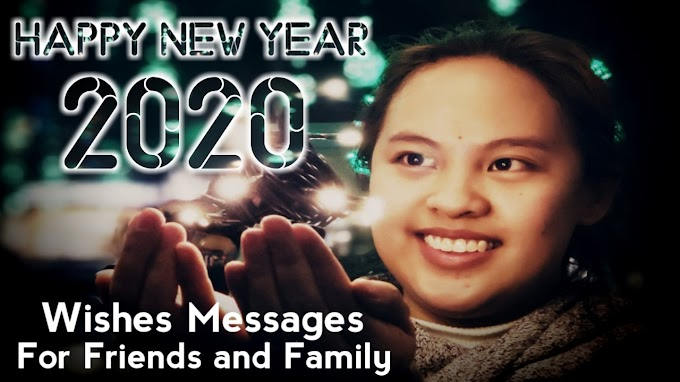Happy New Year 2020 Wishes SMS and Messages For Friends and Family
