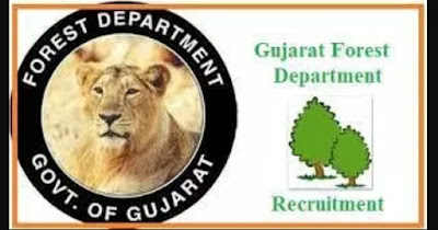 Gujarat Forest Guard Physical PET/PST Exam Date  2018, Van Rakshak